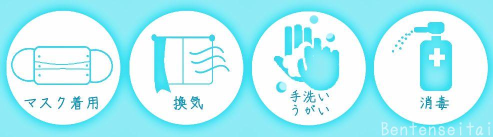 yoboutaisaku.jpg